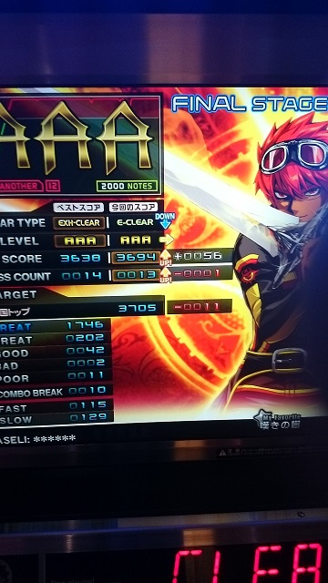 BDSC_00031.jpg