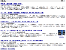 shinichiro beckのFX奮戦記
