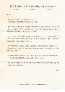 $shinichiro beckのFX奮戦記