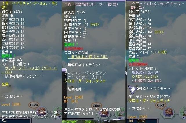 TWCI_2013_6_22_22_2_362.jpg
