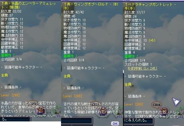 TWCI_2013_6_22_22_2_3623.jpg