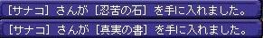 TWCI_2013_7_19_20_39_25.jpg