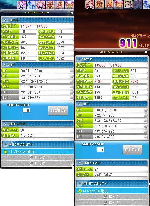 bandicam 2013-11-09 20-54-49-356
