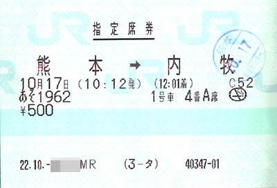 kip_aso1962_01.jpg