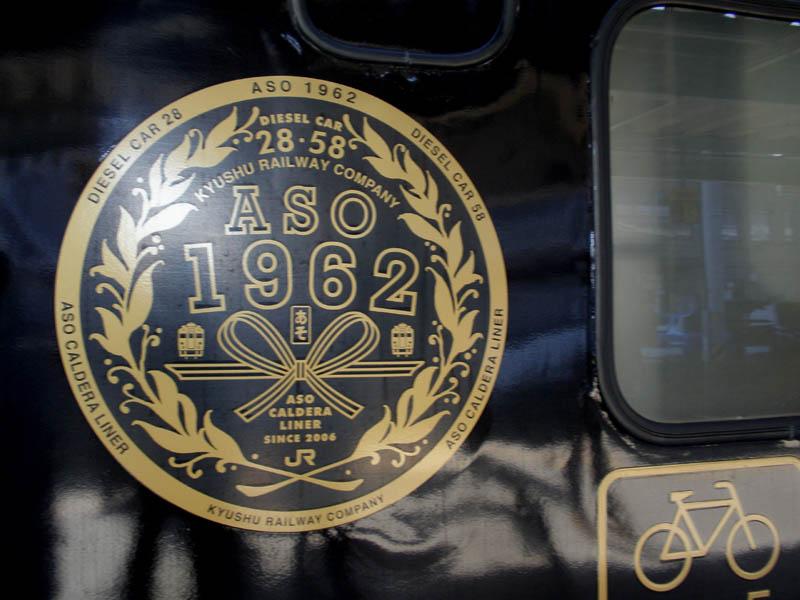 aso1962