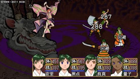 oreshika_0096_2013080422241874d.jpeg