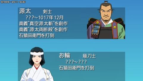 oreshika_0141_201309122250499f0.jpeg