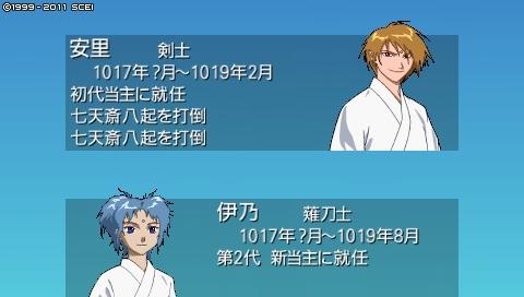 oreshika_0142_20130912225050fec.jpeg