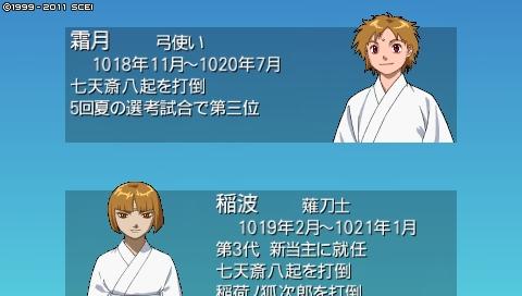 oreshika_0143_20130912225052850.jpeg