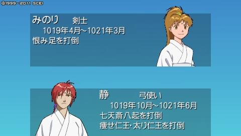 oreshika_0144_201309122250530e3.jpeg