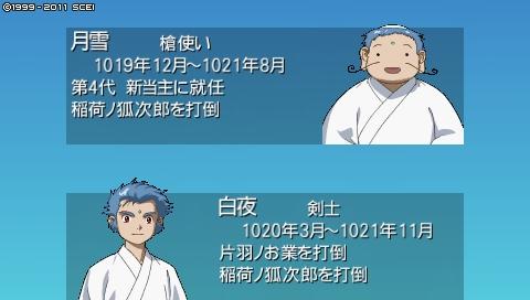 oreshika_0145_20130912225055ff1.jpeg