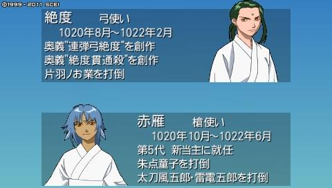 oreshika_0146_201309122317239fe.jpeg