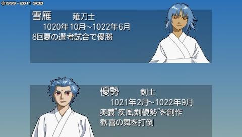 oreshika_0147_20130912231724429.jpeg