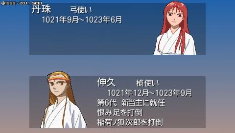oreshika_0148_20130912231725415.jpeg