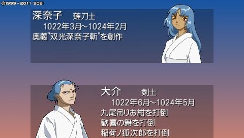 oreshika_0149_20130912231727a01.jpeg