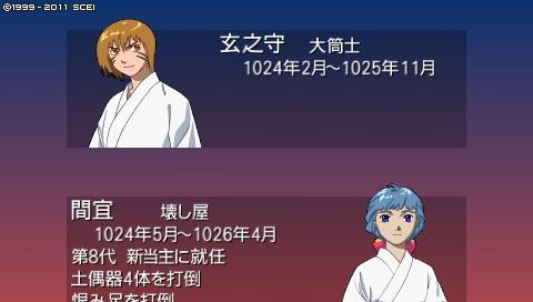 oreshika_0153_201309131832548a7.jpeg