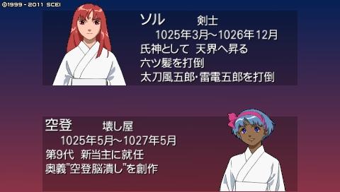 oreshika_0156_2013091318325715a.jpeg