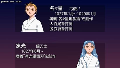 oreshika_0159_20130913201444a37.jpeg