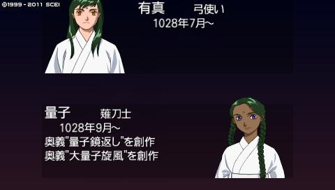 oreshika_0161_20130913201447b9c.jpeg