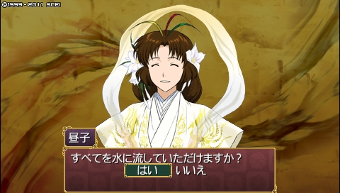 oreshika_0171_2013091320441877e.jpeg