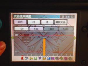 06_11_37HS4555.jpg