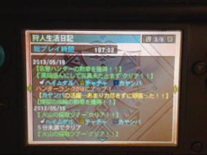 06_11_37HS4606.jpg