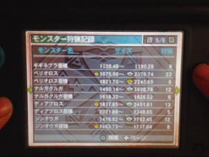 06_11_37HS4648.jpg