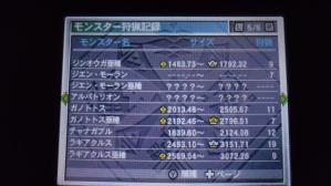 09変換 ~ IMGP0448