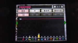 変換 ~ IMGP0529