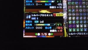 変換 ~ IMGP0708