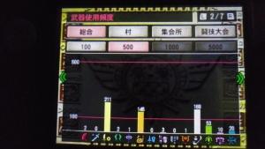 IMGP0658.jpg