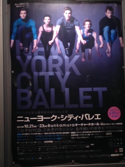 NYCB2.jpg
