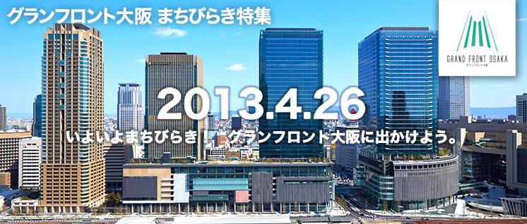 image_gallery.jpg