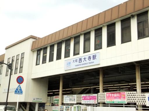 saidaiji.jpg