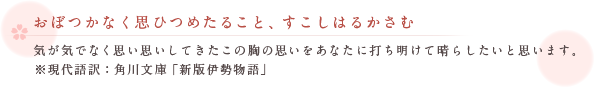 txt_index_01.png