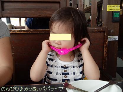 choshinki2.jpg