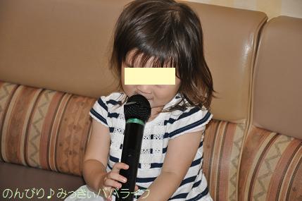 karaoke20130603.jpg