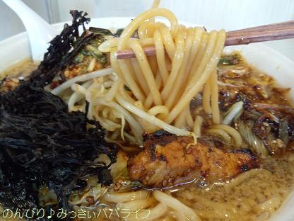 kimchiramen2.jpg