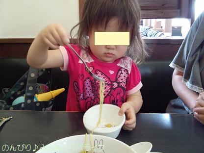 kodomoramenset3.jpg