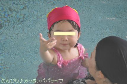 swimming13060802.jpg