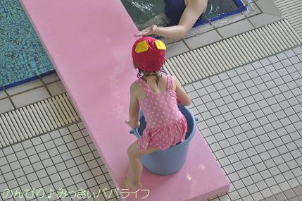 swimming13060803.jpg