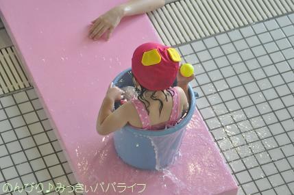 swimming13060804.jpg