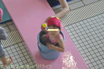 swimming13060805.jpg