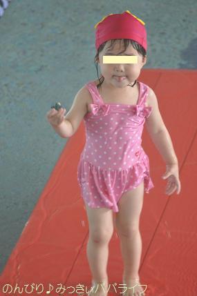 swimming13060806.jpg