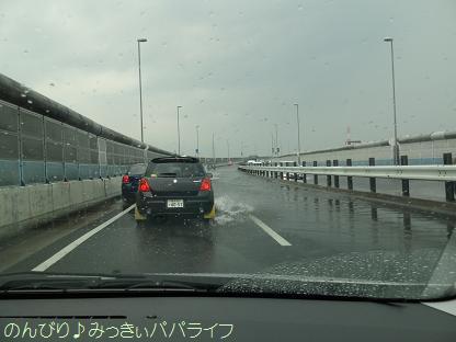 tateyama2013070101.jpg