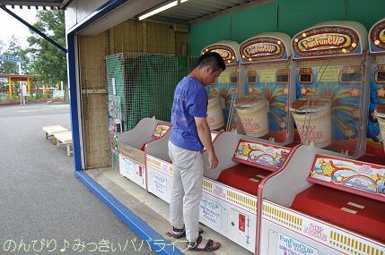 tateyama201307095.jpg