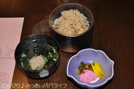 tateyama201402022.jpg