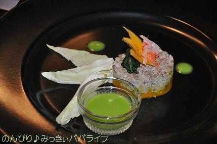 tateyama201402025.jpg