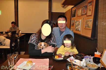 tateyama201402028.jpg