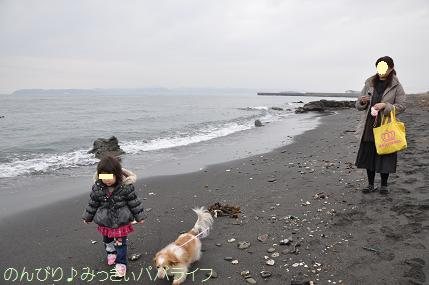 tateyama201402031.jpg